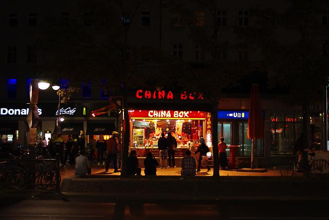 IMGP5905_china-box