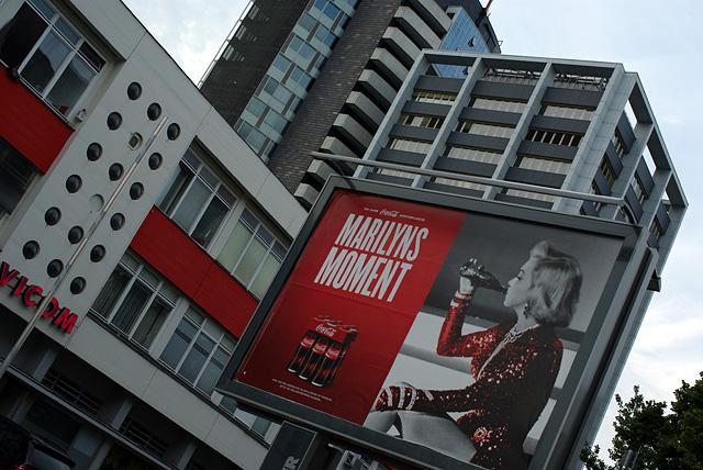 IMGP10057_marilyns-moment_B